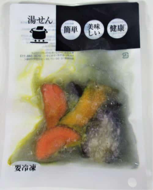 わんまいる健幸ディナー「茄子、人参とかぼちゃの揚げ浸し」冷凍状態