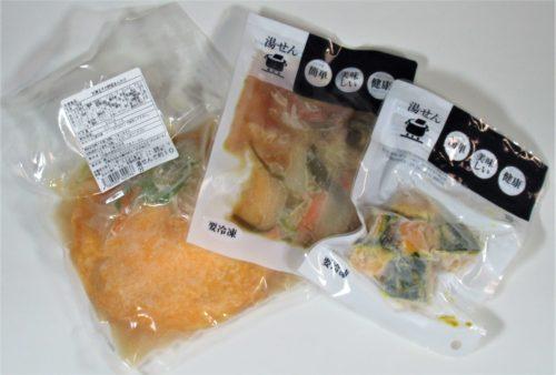 わんまいる健幸ディナー天津玉子の野菜あんかけセット冷凍状態