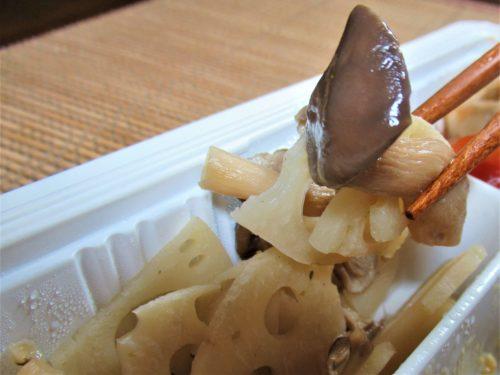 ウェルネスダイニング「サワラの味噌マヨ焼き」レンコンの中華炒め