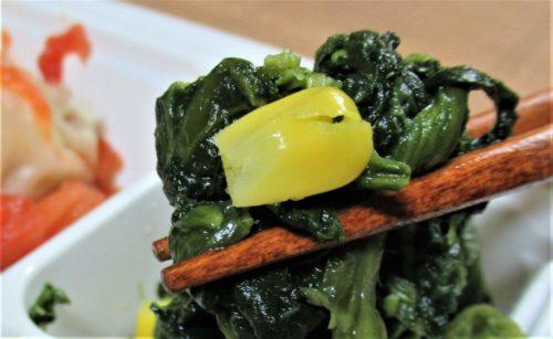 ウェルネスダイニング「サワラの味噌マヨ焼き」ほうれん草のサラダ