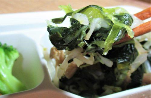 ウェルネスダイニング「チーズオンチキンカツ」小松菜ときのこのポン酢和え