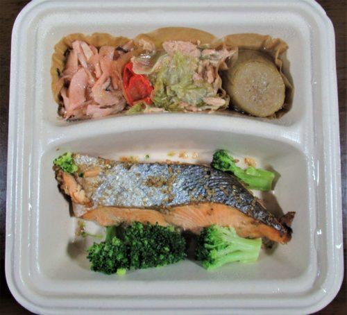 ナッシュ・鮭とごま風味焼き
