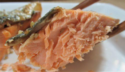 ナッシュ・鮭のごま風味焼き、切り口