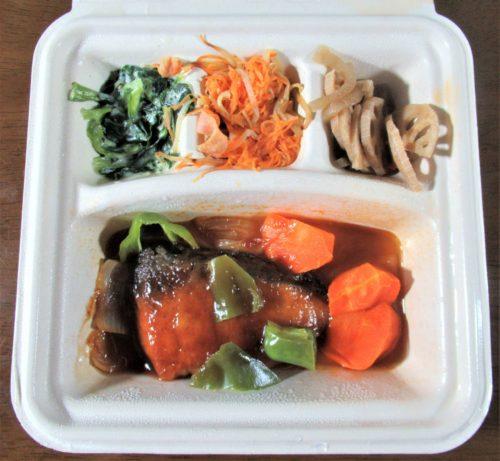 ナッシュ・ぶりと野菜の黒酢あんかけ