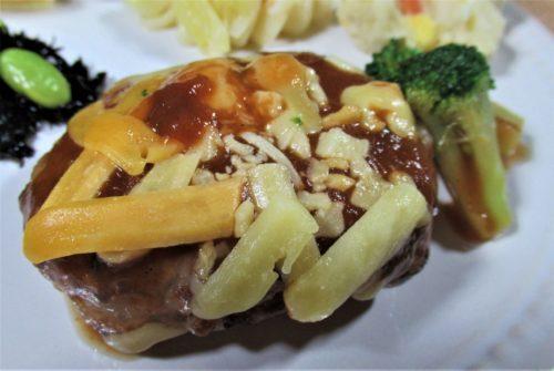 食宅便デミグラスハンバーグ4種のチーズ焼き