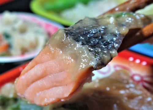 食宅便・鮭のチャンチャン焼き風