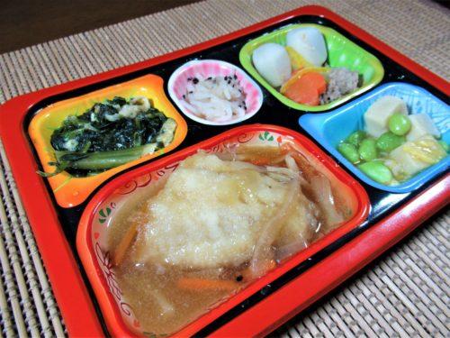 食宅便「赤魚の揚げ煮野菜あんかけ」