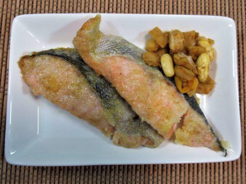 マッスルデリ鮭のカレー風味