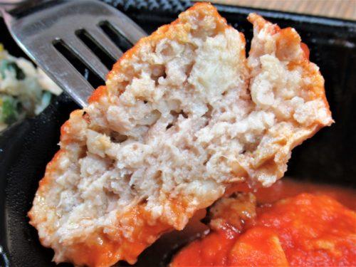 マッスルデリ鶏肉豆腐ハンバーグ