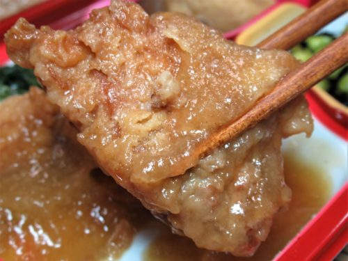 ワタミの宅食・鶏の唐揚げおろしソース