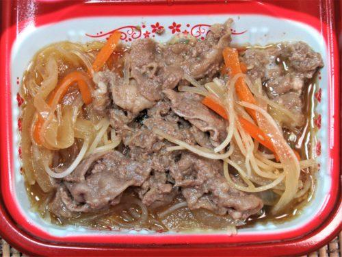 宅食牛肉のチャプチェ風