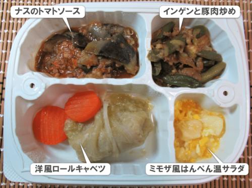 つるかめキッチン・洋風ロールキャベツ弁当