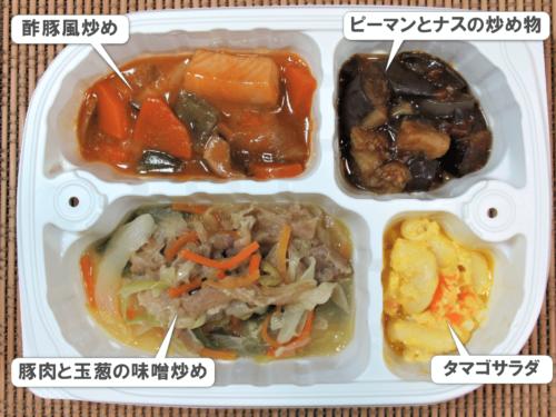 シルバーライフまごころケア食・豚肉と玉葱の味噌炒め弁当