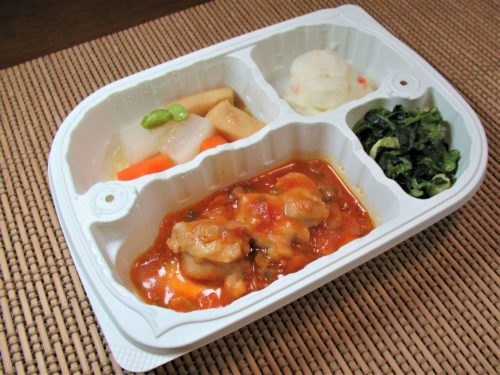 つるかめキッチン鶏のスパイス炒め弁当