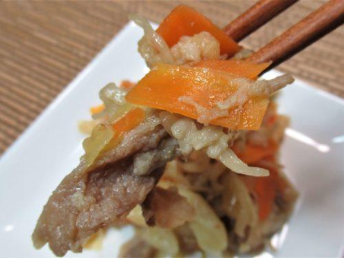 つるかめキッチン・豚肉と野菜のカレー炒め