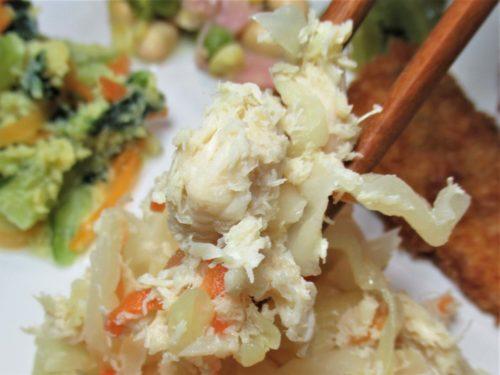 つるかめキッチン・キャベツと鶏肉の中華炒め