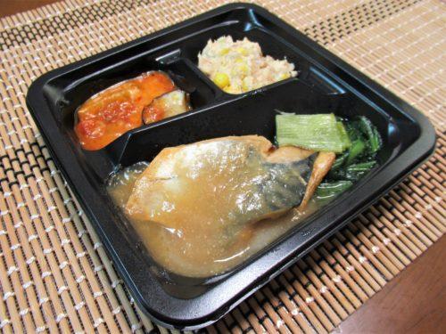 食のそよ風・鯖の味噌煮