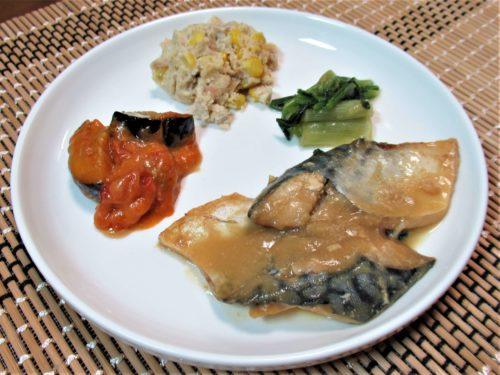 食のそよ風・鯖の味噌煮盛りつけ