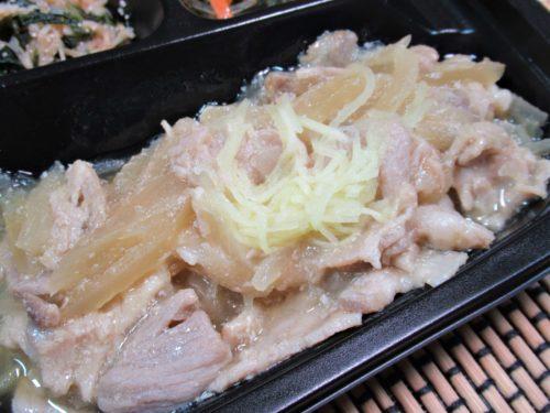 食のそよ風・豚肉の生姜煮