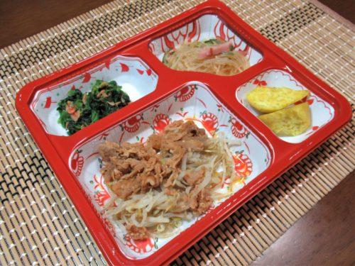 メディカルフードサービス・豚肉のサムジャン炒め