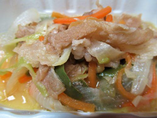 シルバーライフまごころケア食・豚肉と玉葱の味噌炒め