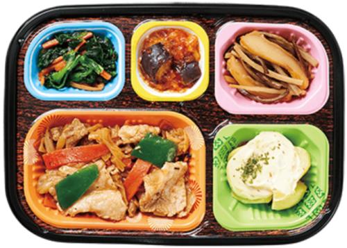 ワタミの宅食・5種のお惣菜セット(おまかせコース)