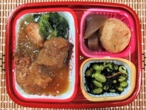 ワタミの宅食ダイレクト・塩分カロリーケアコース・3種のお惣菜セット