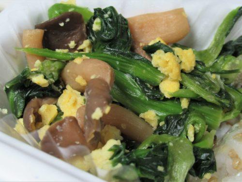 ママの休食・小松菜の玉子炒め