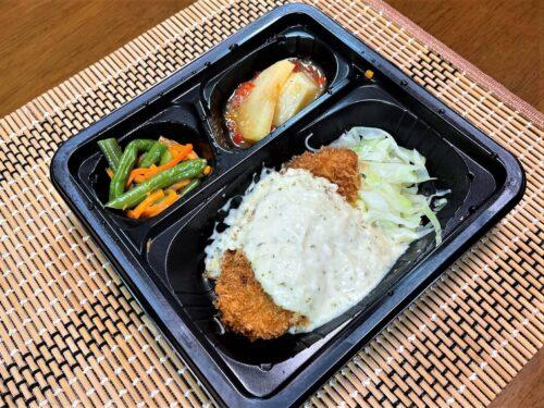 生協パルシステム・白身魚のタルタルソース