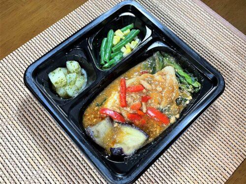 生協パルシステム・緑黄色野菜と白身魚の香味そぼろあんセット