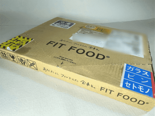 FIT FOOD HOME段ボール