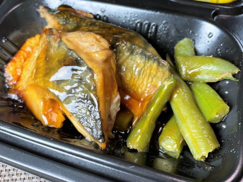 ワタミの宅食・サバの照り焼き