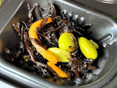 ワタミの宅食・ひじきと枝豆と人参の和え物