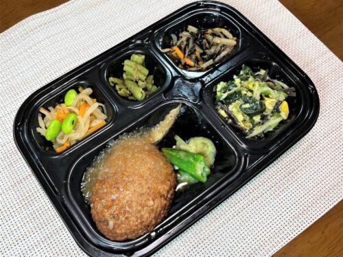 ワタミの宅食ダイレクト・チキンハンバーグおろしポン酢