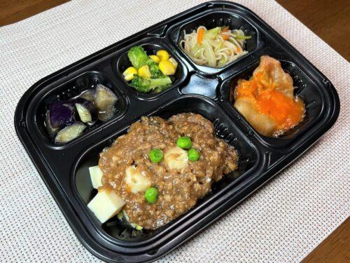 ワタミの宅食ダイレクト・麻婆豆腐