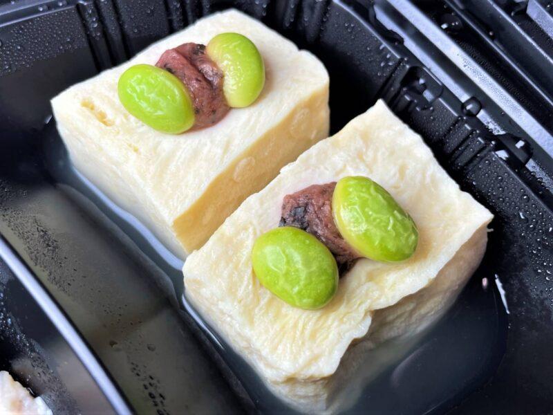 筋肉食堂DELI湯葉豆腐
