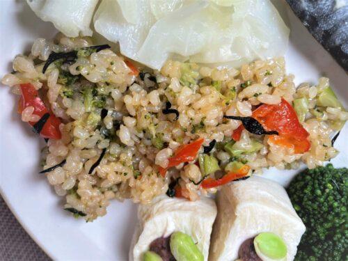 筋肉食堂DELIサラダ玄米
